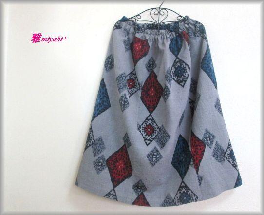 新作グレー和柄大人可愛い着物スカート