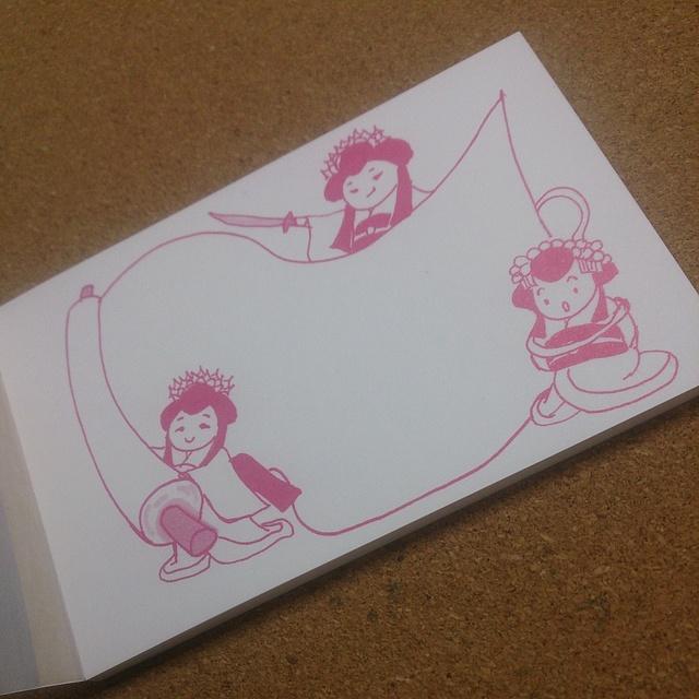 【送料込】歌舞伎赤姫メモパッド