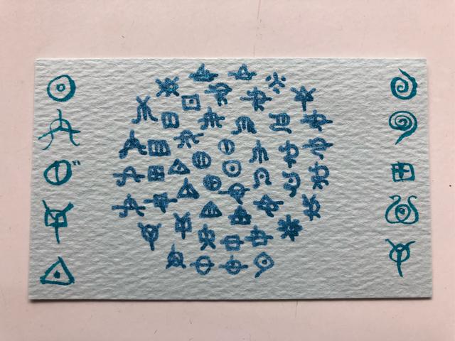 ヲシテ文字「あわのうた」と「あうわ」エネルギーカード