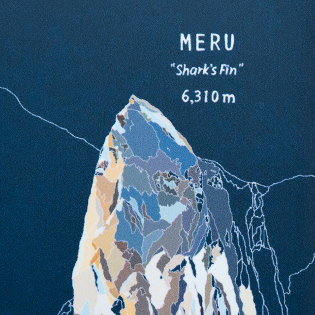 「MERU shark`s fin#nv」スマホケース