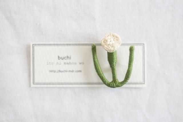 ito hana brooch【siro】