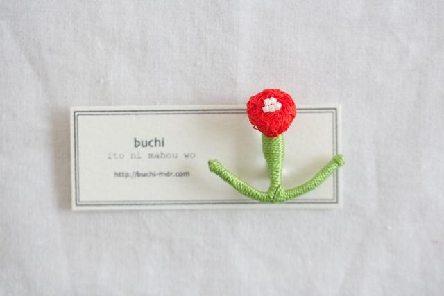ito hana brooch【aka】