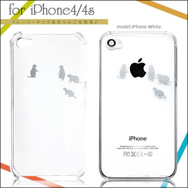 プレーリードッグデザインケース:iPhone7★iPhone各種選択可能♪iPhoneケース スマホケース