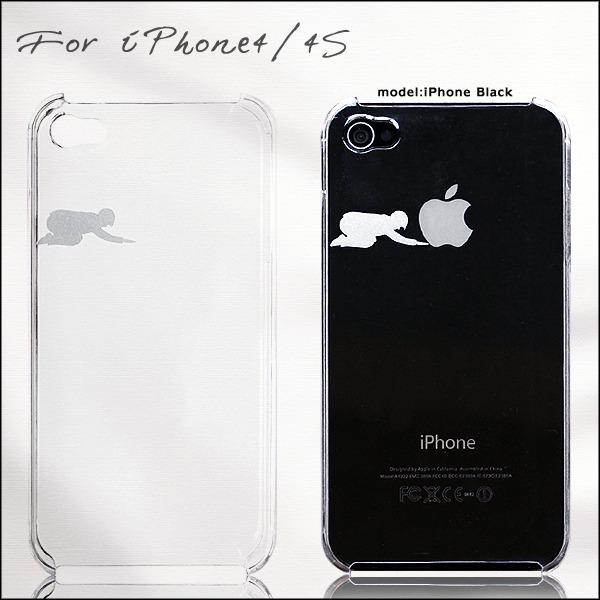 土下座平謝りデザインiPhoneケース:iPhone7★iPhone各種選択可能♪iPhoneケース スマホケース