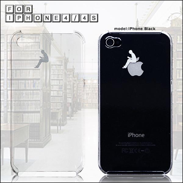 りんごの上で読書するデザインケース:iPhone7★iPhone各種選択可能♪iPhoneケース スマホケース