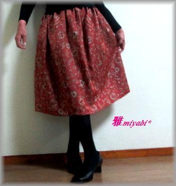 絹膝丈大人可愛い銘仙着物スカート