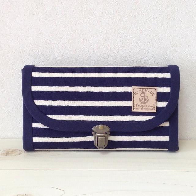 ニットボーダーの長財布(ネイビー・コインパース2つ)