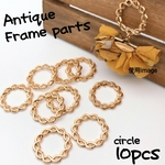 【knz151frpp】【Circle10個】Antique Frame parts     チャーム・リング・フレーム・デザイン