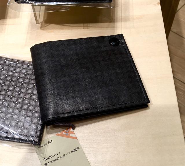 bf736f4e6fe1 極薄二つ折り財布【薄い軽い】 スポーツ・旅行<黒格子>レディース・メンズ◯送料無料◯