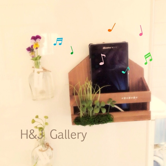 ○キッチンに音楽を!スマホホルダー 原っぱ