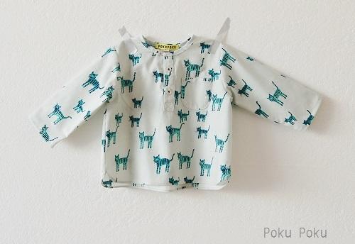 トラさんヘンリーネックシャツ☆ターコイズ☆80