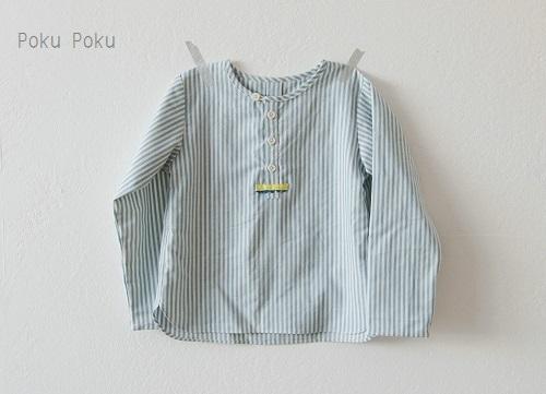ストライプのヘンリーネックシャツ☆90