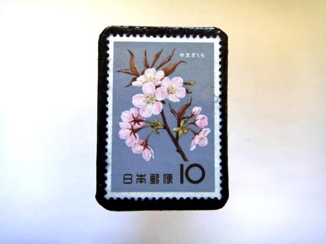 日本「花切手ブローチ」838