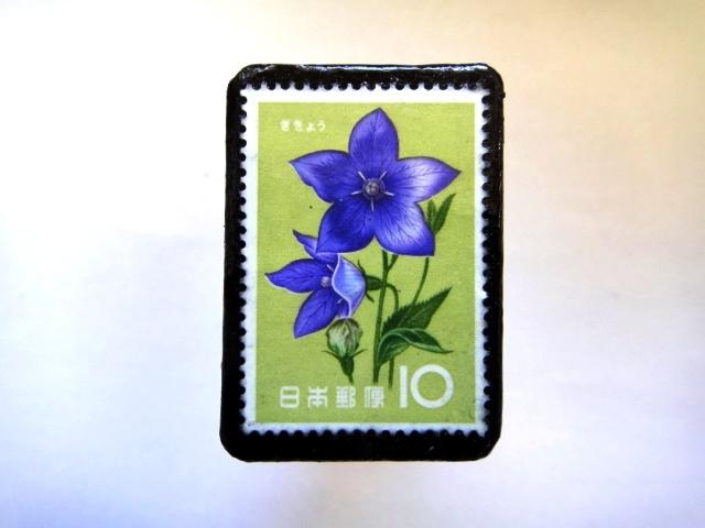 日本「花切手ブローチ」844