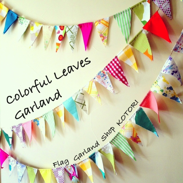 計り売り*Colorful leaves Garland *〜フラッグガーランド〜