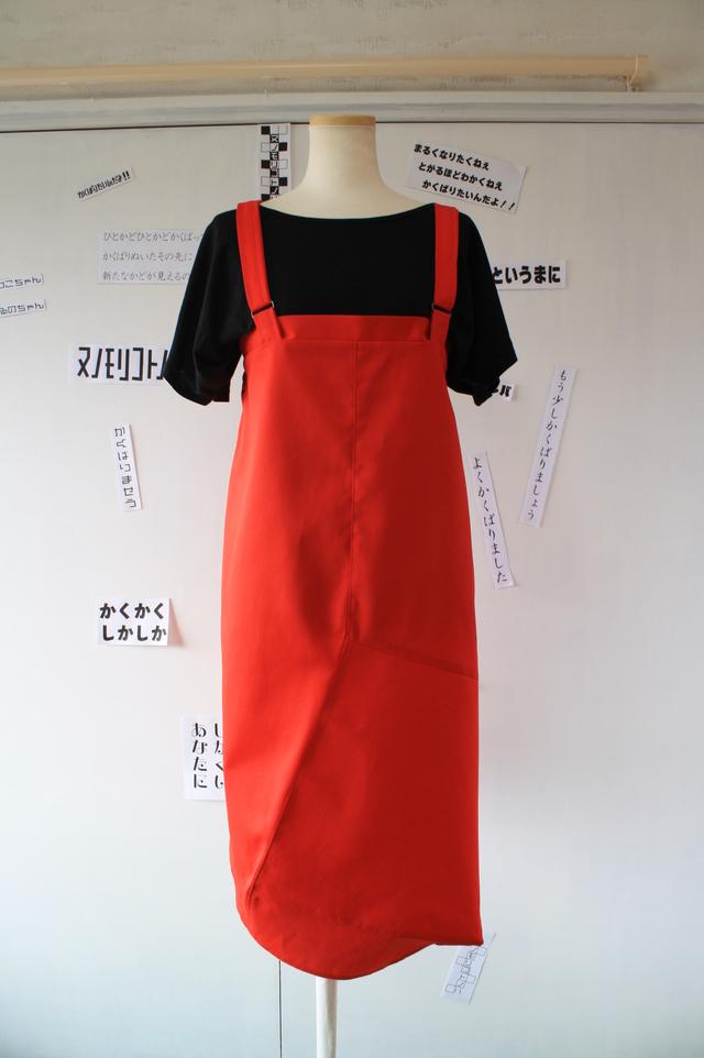オリジナルドルマンTシャツと赤い4号ちゃんセット
