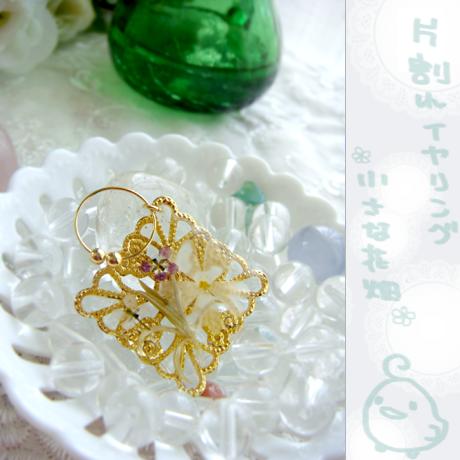 【片割れイヤリング】*小さな花畑*