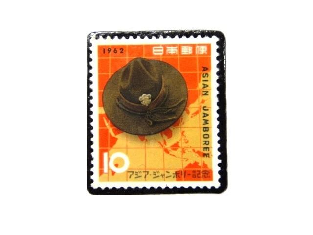 日本1962年「ボーイスカウト切手ブローチ」849