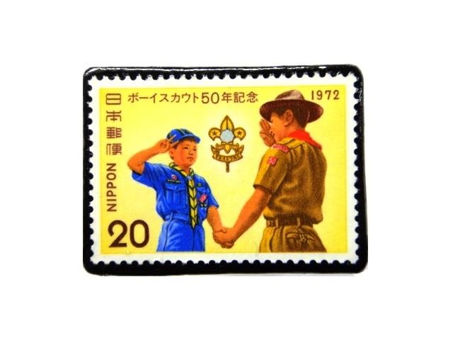 日本1972年「ボーイスカウト切手ブローチ」851