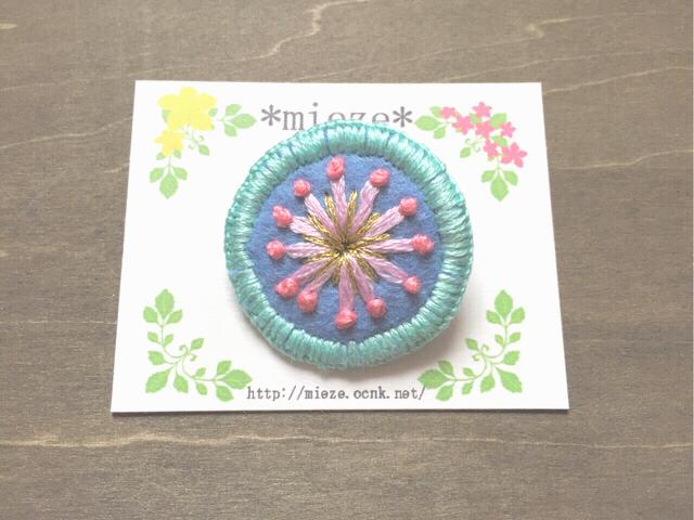 #005 まるくて可愛い刺繍のブローチ