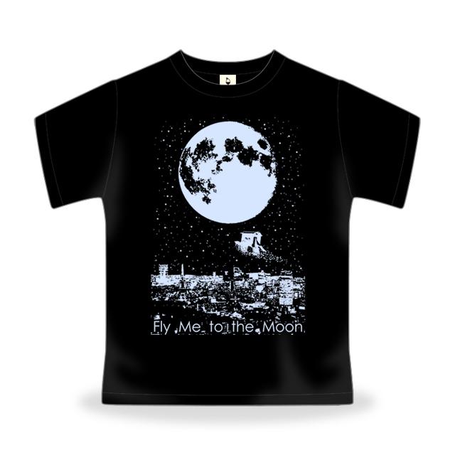 かぐや姫〜Fly me to the Moon〜-夜空- Sサイズ(男女兼用)