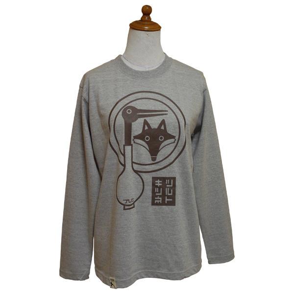 ツルトキツネ ながそでTシャツ Mサイズ(男女兼用)