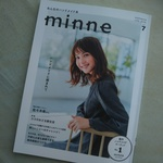 雑誌掲載のお知らせ☆minne handmad life book vol7