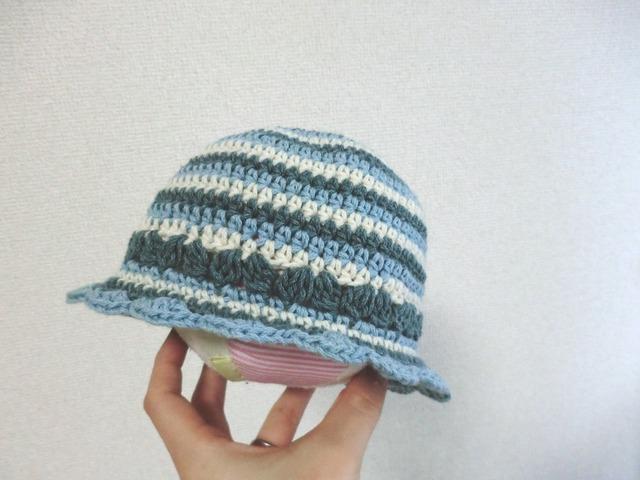 ★e様ご予約品★ボーダーのつば付きベビー帽子 41cm