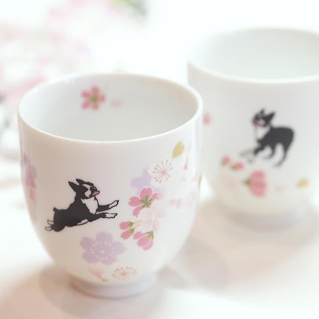 【再販】桜走るボストンテリア湯呑み 2客セット