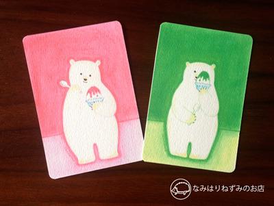 しろくま かき氷 miniカード6枚セット