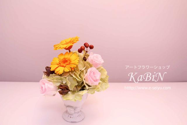 【母の日・ギフト】ガーベラ&ローズアレンジメント プリザーブドフラワー
