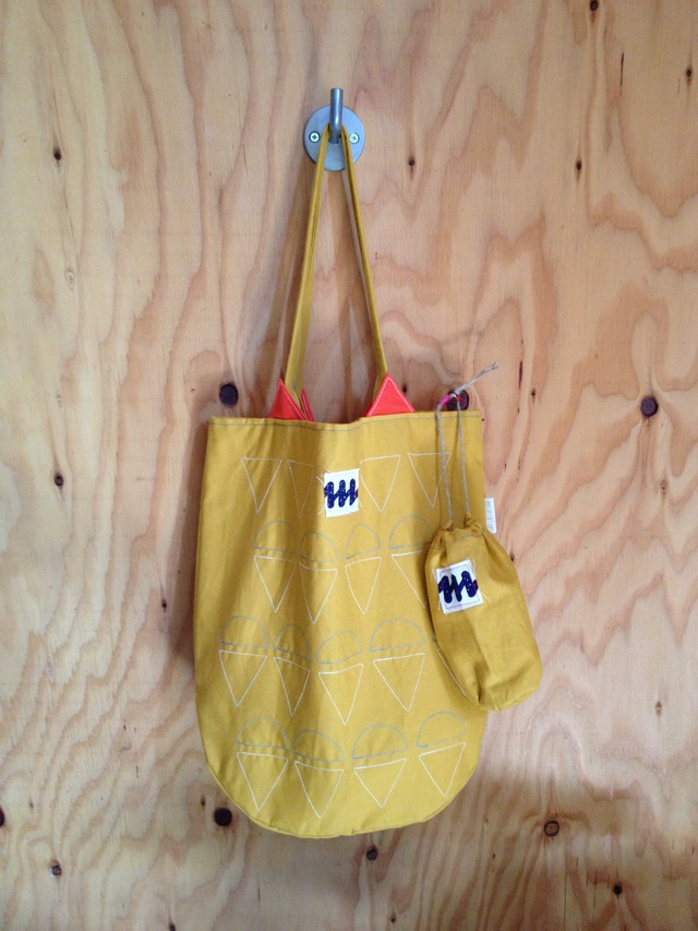 portable bag/yellow