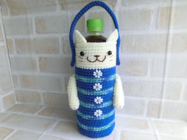 c5dd51a71a 猫なペットボトルホルダー【青】 | ハンドメイドマーケット minne