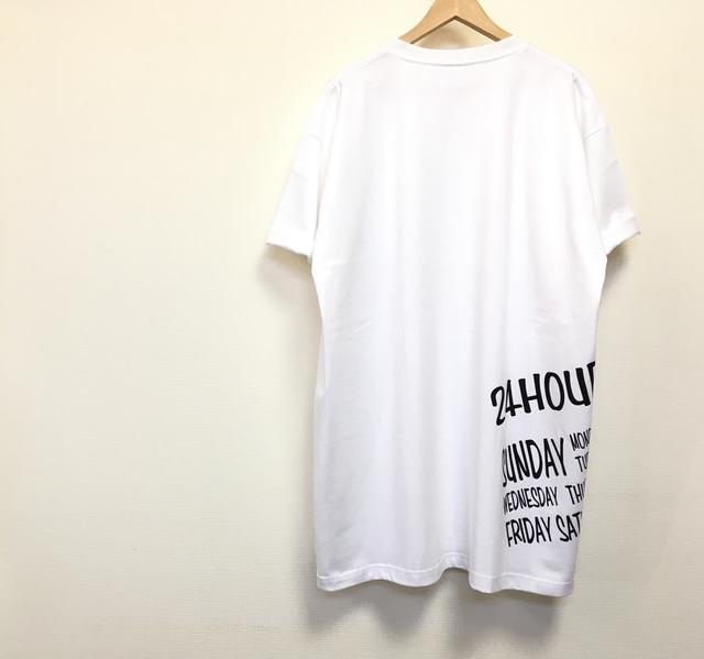 80921ff985c91 メンズTシャツ/5XL!!着ると可愛い!超ビッグTシャツ(ホワイト ...