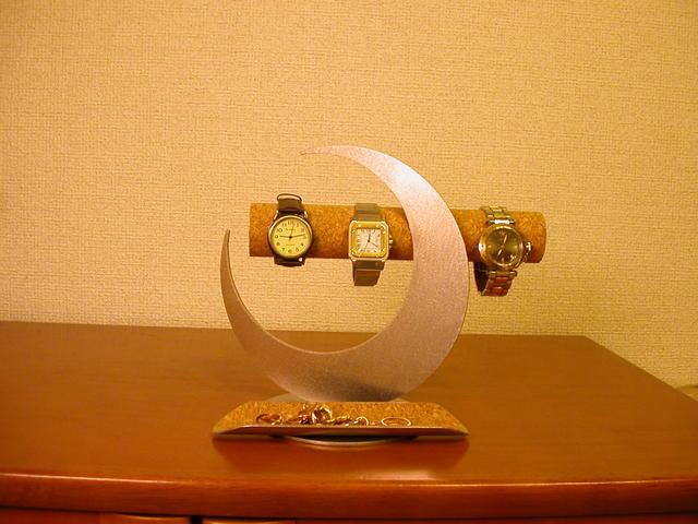 三日月ムーン腕時計スタンド ハーフパイプロングトレイバージョン
