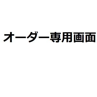 【T様専用】オーダー 接触冷感セーラーカラーのタンクトップ