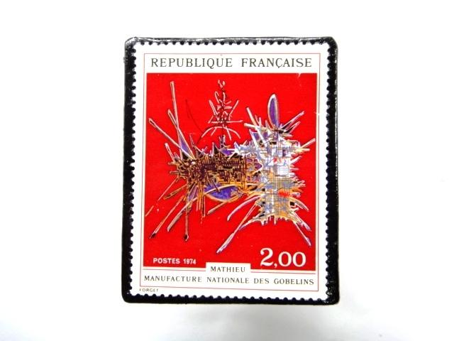 フランス1974年 美術切手ブローチ 857