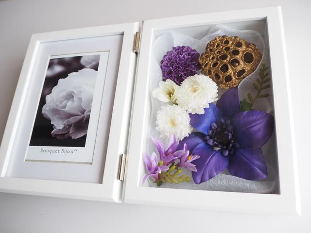 【フォトフレーム モダン 仏花】プリザーブドマム 凛とした佇まいの紫スタイル