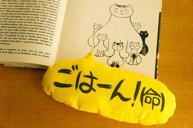 吹き出し猫キッカー ラージ(ごはーん!)