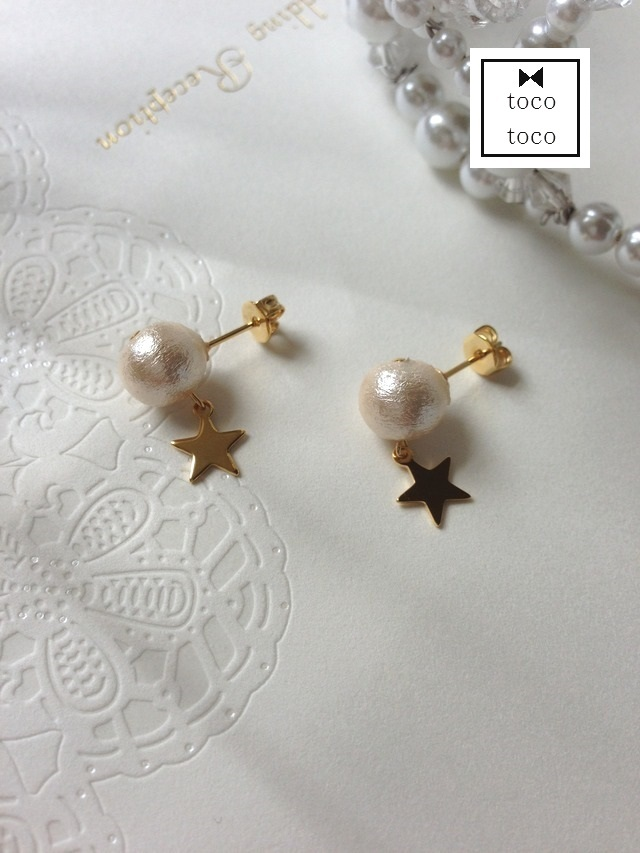 cotton pearl & star pierce