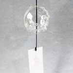 -Bubble- wind chime