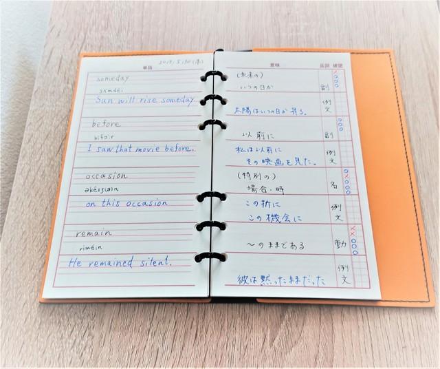 英単語帳 システム手帳リフィル ...