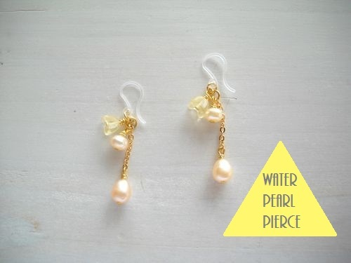 WATER PEARL PIERCED EARRINGS