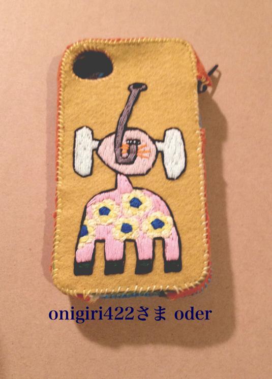 iPhone4/4s 携帯カバー(oder)