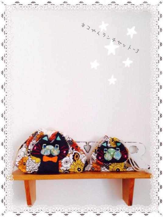 ネコやんランチセット-3