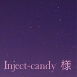 inject-candy 様 専用ページ