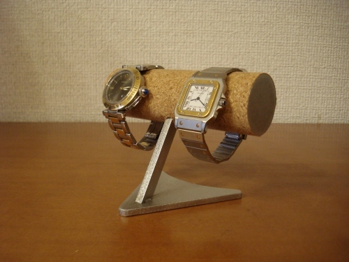腕時計スタンド 2本掛け腕時計スタンド