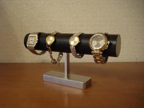 ブラック4本掛けインテリアどっしり腕時計スタンド