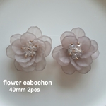 import flower cabochon light gray 2pcs