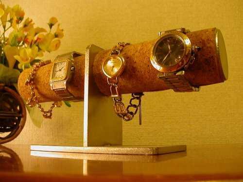 どっしり落ち着いた腕時計スタンド